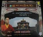Lama Khenno - Guru From Afar - Tsognyi Rinpoche Modliba