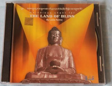 Melodious Chant of the Land of Bliss with Lama Sherab Dorjee prayers to Dewachen
