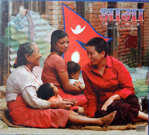 Ani Choying Drolma -Aama-Mother-5PC